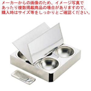 マトファ 18-10スパイスボックス 01801