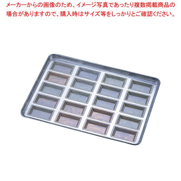 シリコン加工 センチュリー型 天板 大 20連
