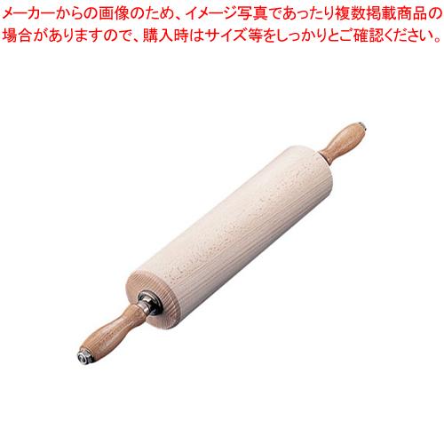 サーモ 木製ローリングピン 44935 40cm 【 バレンタイン 手作り 】