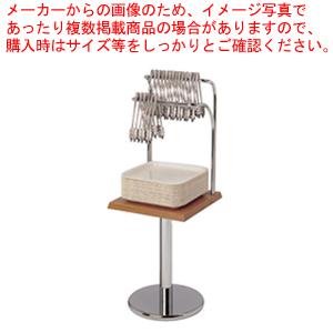 卸し売り購入 シンプル セルフスタンド P-67-S 【 バレンタイン 手作り 】, ブランドショップKOJIYA 1f464f2a