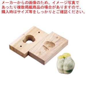 手彫物相型(上生菓子用) 福寿草