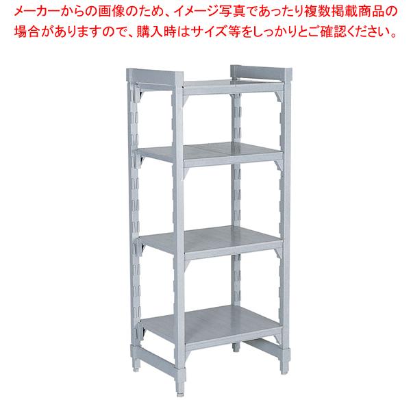 540ソリッド型 カムシェルビングセット 54×138×H143cm 5段【シェルフ 棚 収納ラック 】