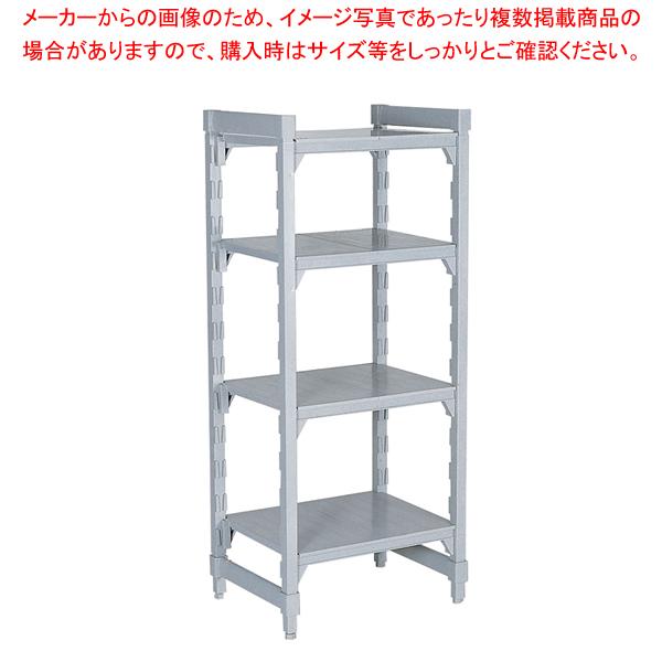 610ソリッド型 カムシェルビングセット 61×107×H143cm 4段【シェルフ 棚 収納ラック 】