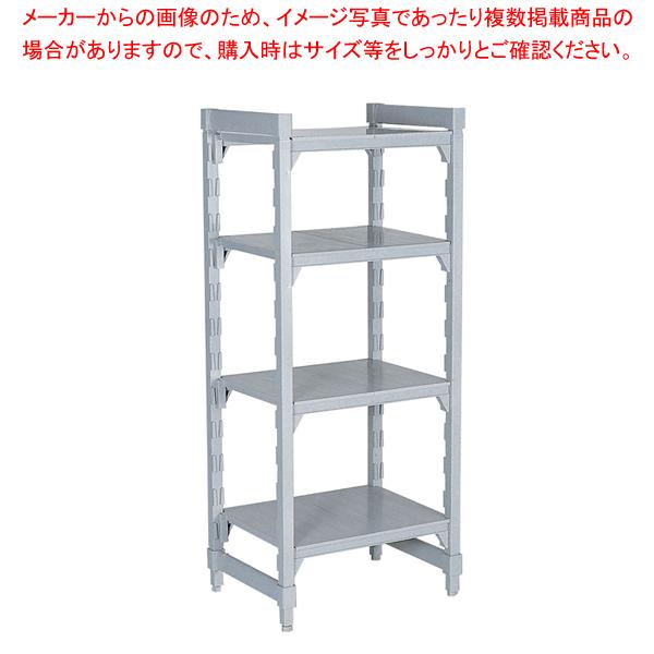 610ソリッド型 カムシェルビングセット 61×138×H214cm 5段【シェルフ 棚 収納ラック 】