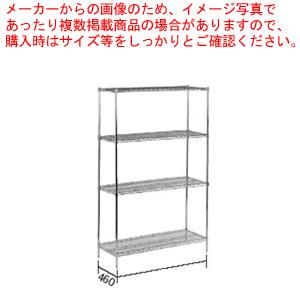 遠藤商事 / TKGワイヤーシェルフセット S1848C×P74C×4段【 ワイヤーシェルフ 棚 】