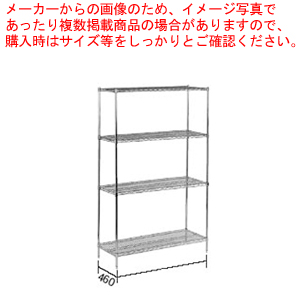 遠藤商事 / TKGワイヤーシェルフセット S1830C×P74C×5段【 ワイヤーシェルフ 棚 】