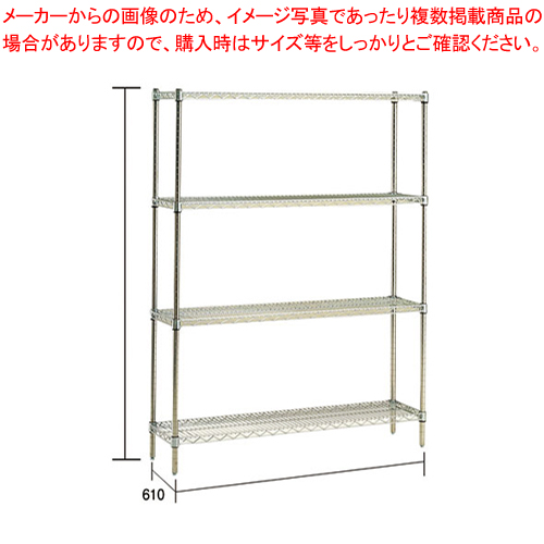 ステンレス エレクターシェルフ SLS 1820×PS1390×5段【メーカー直送/代引不可】