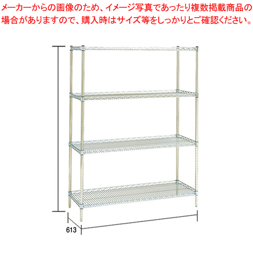 サイドアップエレクターシェルフセット LU1520×P1390×4段【メーカー直送/代引不可】