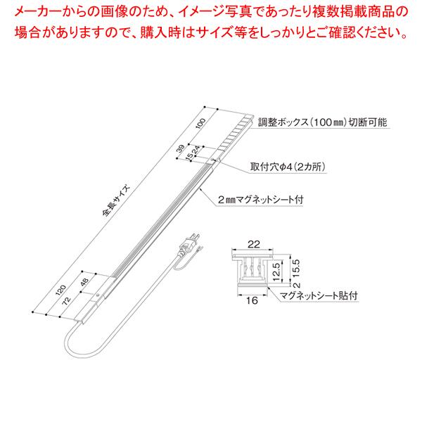 LED棚下照明用 電源レール(コード付) NXLCE1800【 メーカー直送/後払い決済不可 】