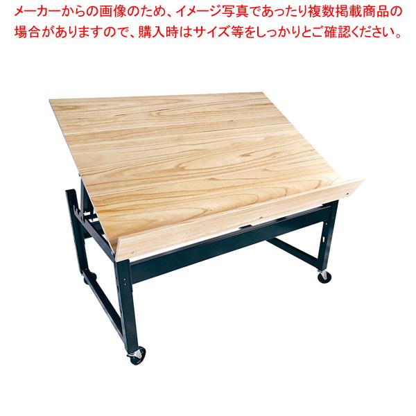ディスプレイテーブル(天板桐材仕様) 1200 基本体