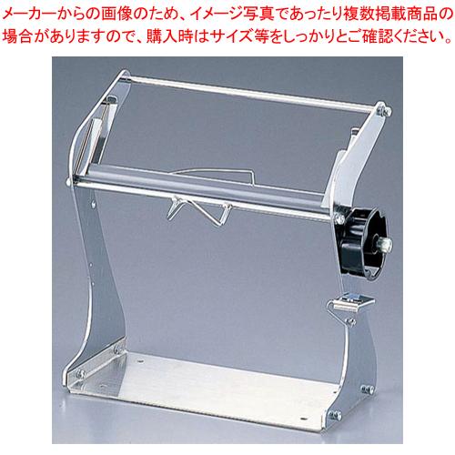サッカ台用ロール器具 S-1-260【 ラップ 保管 かぶせる 料理用品 】