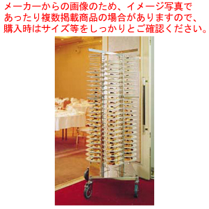 SA18-8ディッシュ・スタック100【 ディッシュスタック 】