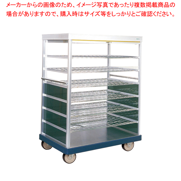 ロールカーテン付配膳車 TH45-20 ストッパー無【メーカー直送/代引不可】