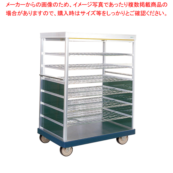 ロールカーテン付配膳車 TH66-36 ストッパー無【メーカー直送/代引不可】