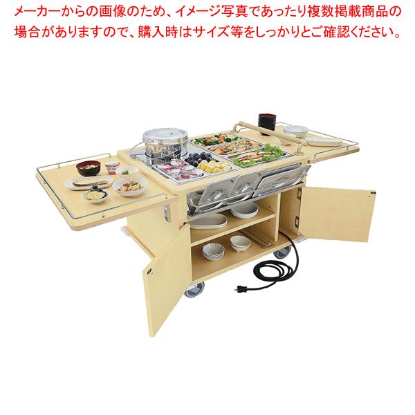ユニットケア用ケータリングワゴン 20人対応型【厨房用品 調理器具 料理道具 小物 作業 】