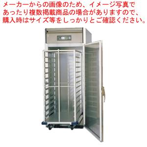 カートイン温蔵庫 FWC8590C【 メーカー直送/代引不可 】