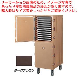 カムカート2ドアタイプシートパン用 1826DTCダークブラウン【 フードキャリア 台車 カート 】