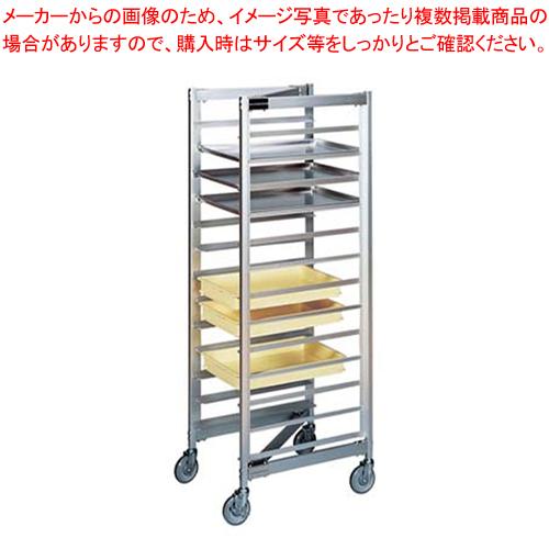 SAZ型コンテナー&トレーラックカート Z-13(アルミ製)【 厨房用カート 】