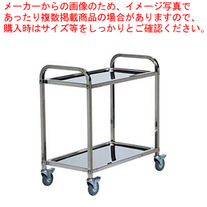 遠藤商事 / TKG キッチンワゴン 2段 ST50-S【 サービスワゴン 】