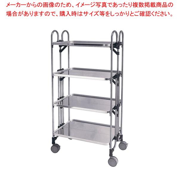 アボジワゴン 4段(折りたたみ式) KEAM-4