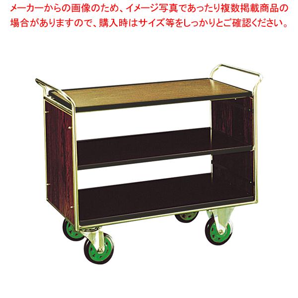 ルームサービスワゴン MH-RA3B【 サービスワゴン 食品運搬台車 】