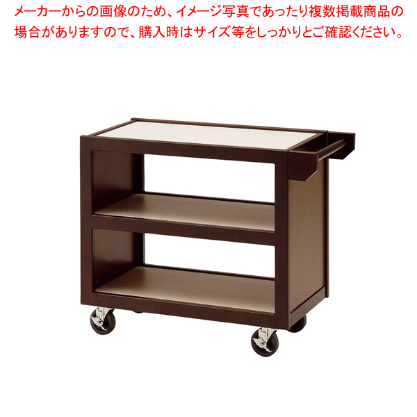 エコノミーサービスワゴン手付 45339【 サービスワゴン 食品運搬台車 】