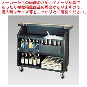 キャンブロ ポータブルバー BAR540 ブラック【 CAMBRO バーワゴン ポータブルバー 】