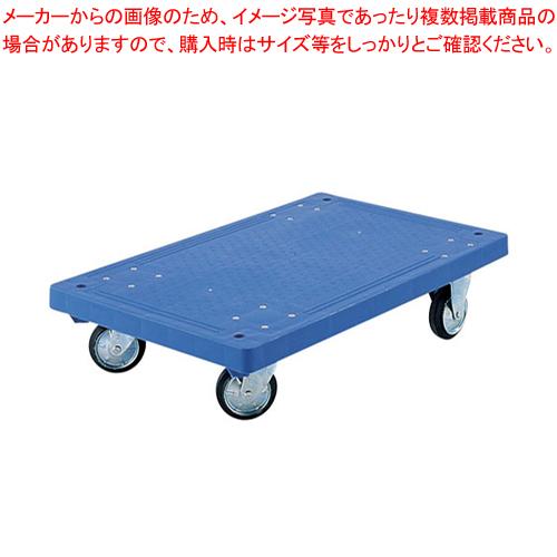 平床型 ハンドカー SM【 運搬台車 】