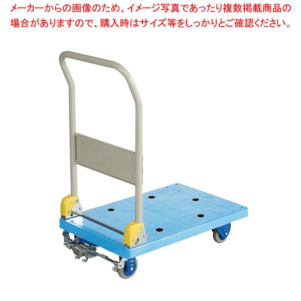 環境静音樹脂台車 NP-106GS【器具 道具 小物 作業 調理 料理 】