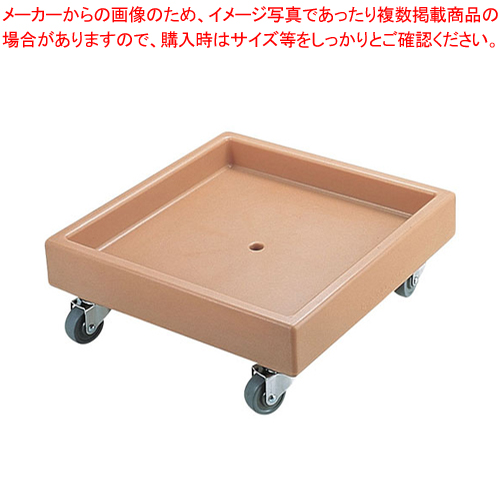 キャンブロ グラスラックドーリー CD2020 コーヒーベージュ【洗浄用ラック 】