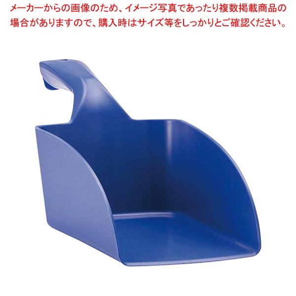 8-1252-1308 7-1220-1308 JHV4608 001-0043631-001 5675 日本 ハンドスコップ 新作からSALEアイテム等お得な商品満載 パープル ヴァイカン