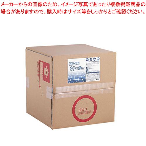 厨房・床用クリーナー 18L【厨房用品 調理器具 料理道具 小物 作業 】