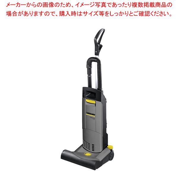 アップライト型 バキュームクリーナー CV38/1【 ブラシ洗浄機 】