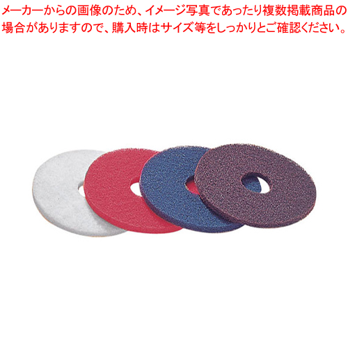 CP-12K用51ラインフロアパッド (5枚入) 茶【 メーカー直送/代引不可 業務用 床清掃用品 名調 】
