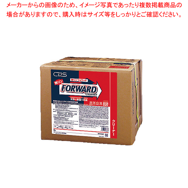 シーバイエス 濃縮強力クリーナー 無リンフォワード 18L【 フロアー 床洗浄 】