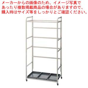 清掃用システムラック 950【 メーカー直送/代引不可 業務用 ボックス 名調 】