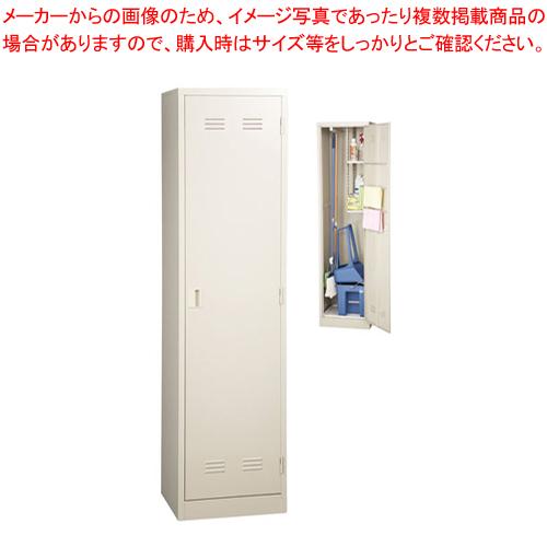 お掃除ボックス 1800【 メーカー直送/代引不可 業務用 ボックス 名調 】