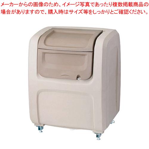 セキスイ ダストボックスDX #500 据置型 DXS5BE ベージュ【 メーカー直送/代引不可 】