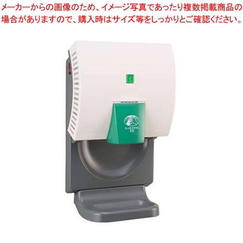 ドクターエアータオル スタンダード EE-1100【 メーカー直送/代引不可 】