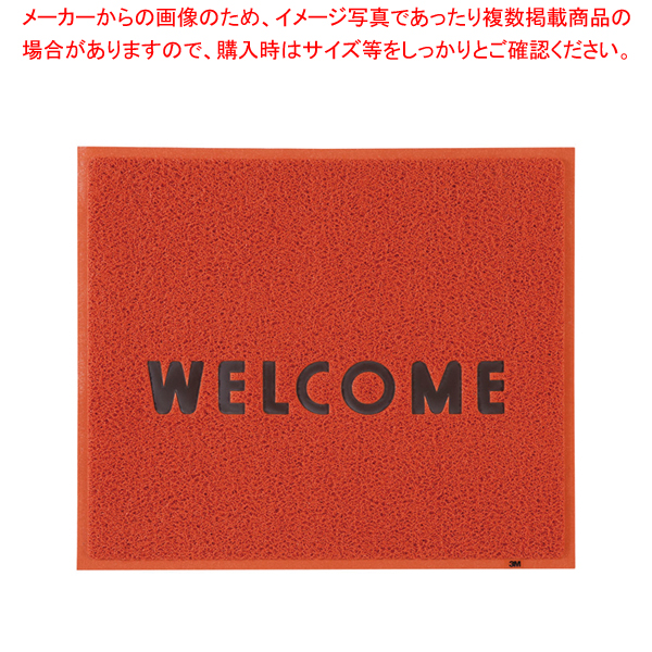 3M 文字入マット WELCOME 赤【 玄関入口用マット 】