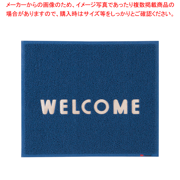 3M 文字入マット WELCOME 青【 玄関入口用マット 】