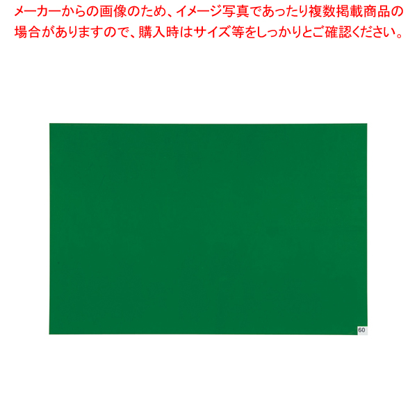 粘着マットシートG(1シート60枚層) 600×900【 玄関入口用マット 】