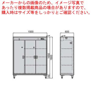クリーンロッカー(靴・衣類用) FSCR1560【 メーカー直送/代引不可 】