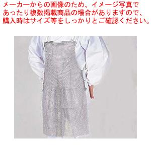 ニロフレックス メッシュエプロン MAP5575(ストラップ付)【 エプロン用品 】