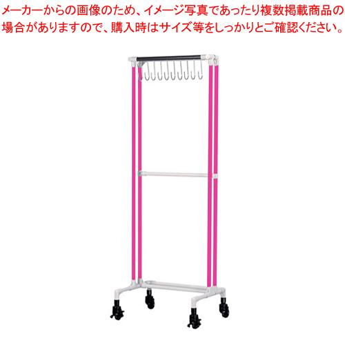 抗菌イレクター エプロンハンガー10名用 ピンク【 メーカー直送/代引不可 】