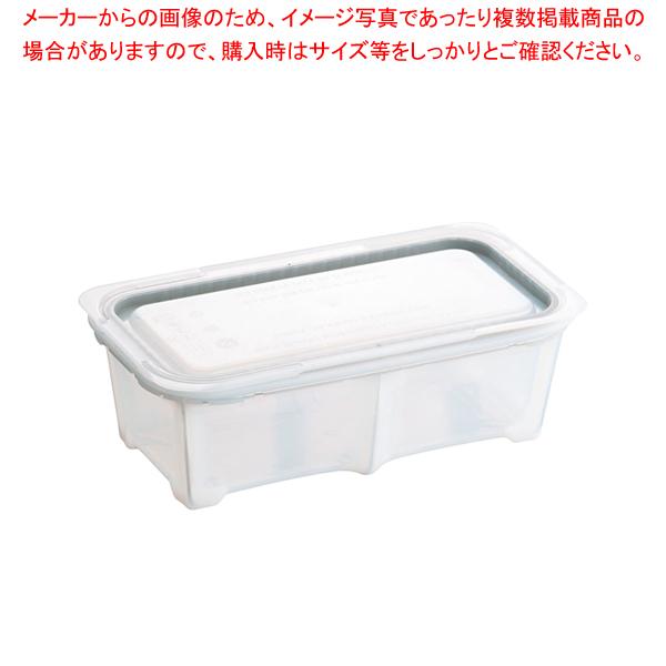アラベン シリコン GNホテルパン 1/3×100mm