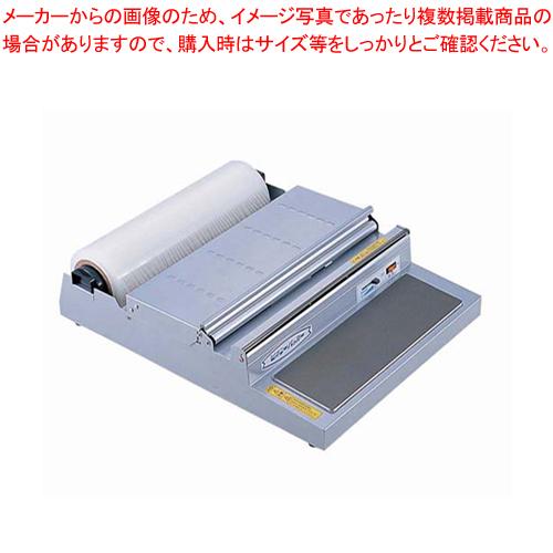 ピオニー ポリパッカー PE-405U型【 ラップ 保管 かぶせる 料理カッター 】 【 バレンタイン 手作り 】