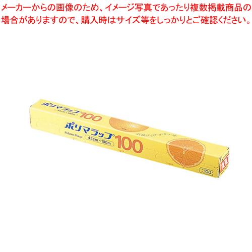 信越 ポリマラップ 100 幅45cm (ケース単位20本入)