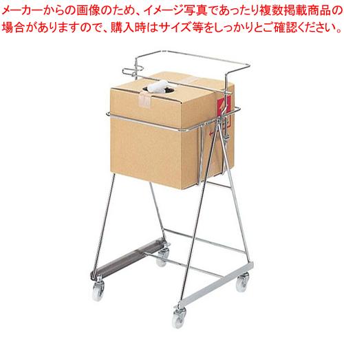 スチール缶スタンド 浅型ダンボール用 キャスター付 KC-10【 メーカー直送/代引不可 】