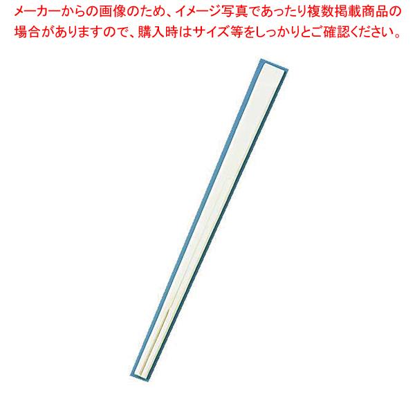 割箸 アスペン天削 20.5cm (1ケース5000膳入)【 お弁当 割りばし 】 【 バレンタイン 手作り 】